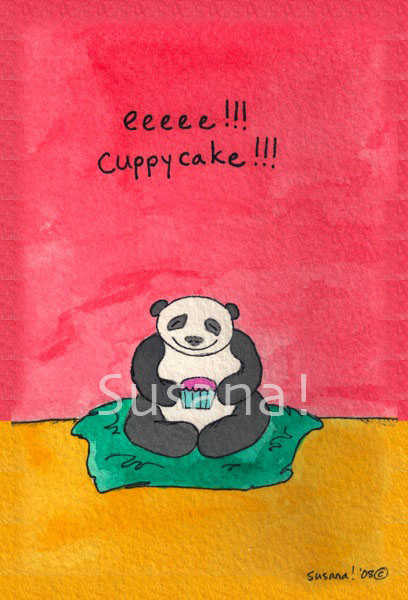 panda_cupcake_happy_pillow_watermark